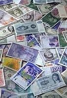 НБУ спростив обмін валют