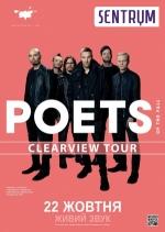 Poets of The fall представить новий альбом у Києві