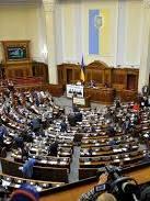 ВР хоче взятися за реінтеграцію Донбасу і Антикорупційний суд