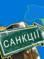 Посли ЄС погодили продовження кримських санкцій проти Росії