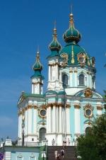 Глава об'єднаної української церкви отримає томос 6 січня