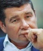 Суд підтвердив дозвіл на заочне розслідування по Онищенку