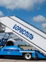 """Аеропорт """"Бориспіль"""" відкриє багаторівневий паркінг вже у травні"""