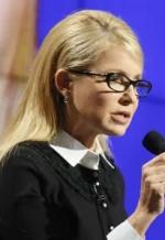 Тимошенко поставила ультиматум Раді: розпуск або співпраця з Зеленським