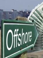 СБУ викрила схему виведення в офшори більше 17 млн доларів