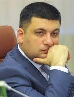 Україна може реалізувати багато проектів зі Світовим банком