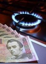 Ціни на газ зростуть на 18%