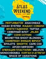 Фестиваль Atlas Weekend 2017 стартує 28 червня