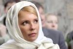 Тимошенко получила премию имени Папы Римского (+ ФОТО)