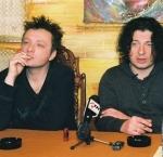 Рок-группа «Агата Кристи» завершает свою деятельность</a>