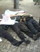 Встановлено особи деяких вбитих демонстрантів (фото)
