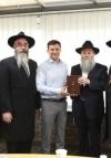 Зеленський зустрівся з главою УГКЦ і представниками Ради рабинів України (фото)