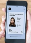 Магазини АТБ почали продавати алкоголь за паспортом у смартфоні