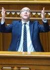 Спікер закрив останнє засідання десятої сесії Ради