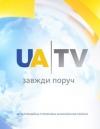 Телеканал UA|TV припинив мовлення у прямому ефірі