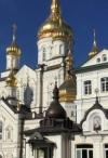 Мінкульт оскаржив передачу Почаївської лаври УПЦ МП