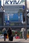 """Пасажиропотік аеропорту """"Київ"""" в лютому виріс на майже 42%"""