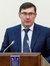 НАБУ викликає Луценка на допит