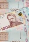 Нацбанк спростовує міф, що 1000-гривнева банкнота спровокує інфляцію