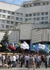 Під Конституційним судом мітингують проти скасування закону про люстрацію (фото, відео)