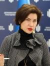 Рада надала згоду Зеленському призначити Венедіктову генпрокурором
