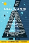 Спеціальні сцени Atlas Weekend