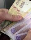 """За березень пенсіонерам виплатили майже 4 мільярди """"живих"""" субсидій"""
