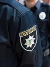Троє заступників голови Національної поліції подали у відставку