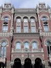 НБУ дозволив злиття Укрсоцбанку і Альфа банку