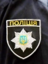 У поліції заявляють про єдину версію пожежі в будинку Гонтаревої