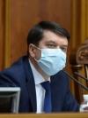 Разумков запустив процедуру свого відкликання з посади