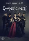 Evanescence у Києві: 10 цікавих фактів про лідерку гурту