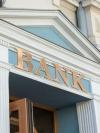 Українські банки в 2019 році закрили 500 відділень