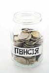 У пенсійному фонді назвали середній розмір пенсії