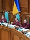 Конституційний суд частково скасував реформу Зеленського