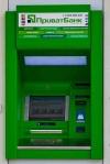 Приватбанк почав здійснювати обмін валют тільки онлайн