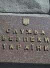 Зеленський зробив кілька призначень у керівництві СБУ