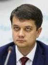 """Разумков підписав """"антиколомойський"""" закон і передав президенту"""