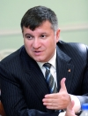 Аваков оголосив запуск реформ сервісних центрів