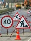 """""""Укравтодор"""" оголосив про старт дорожніх робіт у 14 областях"""