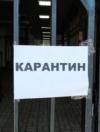 Київ посилює карантин через входження до помаранчевої зони