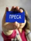 В Україні проведуть ревізію злочинів проти журналістів