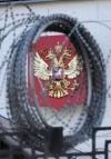 США офіційно повідомили про додаткові санкції проти Росії