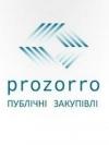 Prozorro запускає постійний пошук вразливостей