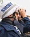 Бойовики збили безпілотник місії ОБСЄ (фото)