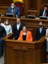 """НАЗК перекрило фінансування """"Голосу"""" з бюджету"""