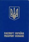 """У ОРДО планують зробити жителів з паспортами України """"поза законом"""" – ЗМІ"""