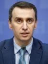 Для українців можуть запровадити паспорти вакцинації – Ляшко
