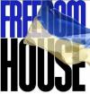 Єврокомісія обіцяє врахувати висновки Freedom House про Україну