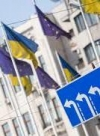 В ЄС хочуть надати безвіз Україні та Грузії з 1 січня - ЗМІ